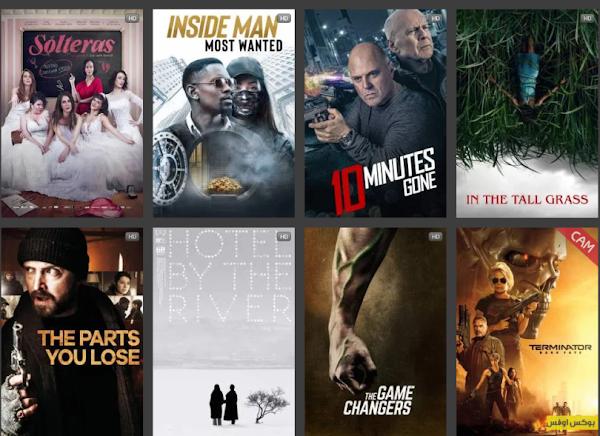 أفضل الافلام الاون لاين التي لن تمل من مشاهدتها 2020