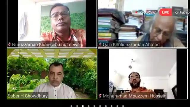 তামাক কর বিষয়ক 'বাজেট প্রতিক্রিয়া ২০২১-২২' অনলাইনে অনুষ্ঠিত