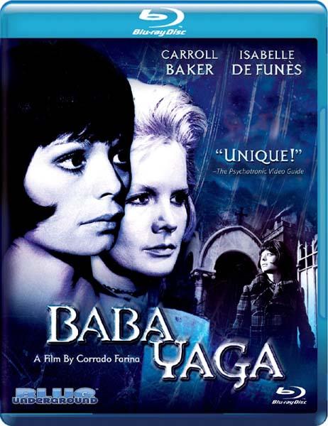 Baba Yaga 1973
