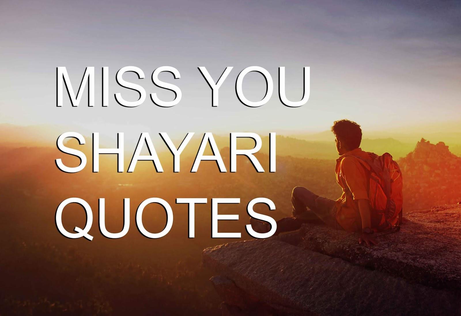 shayari on missing someone