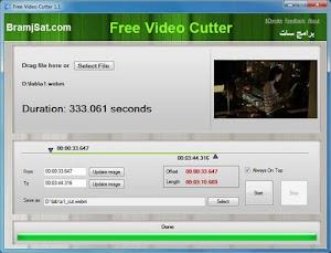تحميل برنامج تقطيع الفيديو Free Video Cutter مجانا
