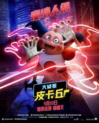 Pokemon Detective Pikachu Movie Poster 11