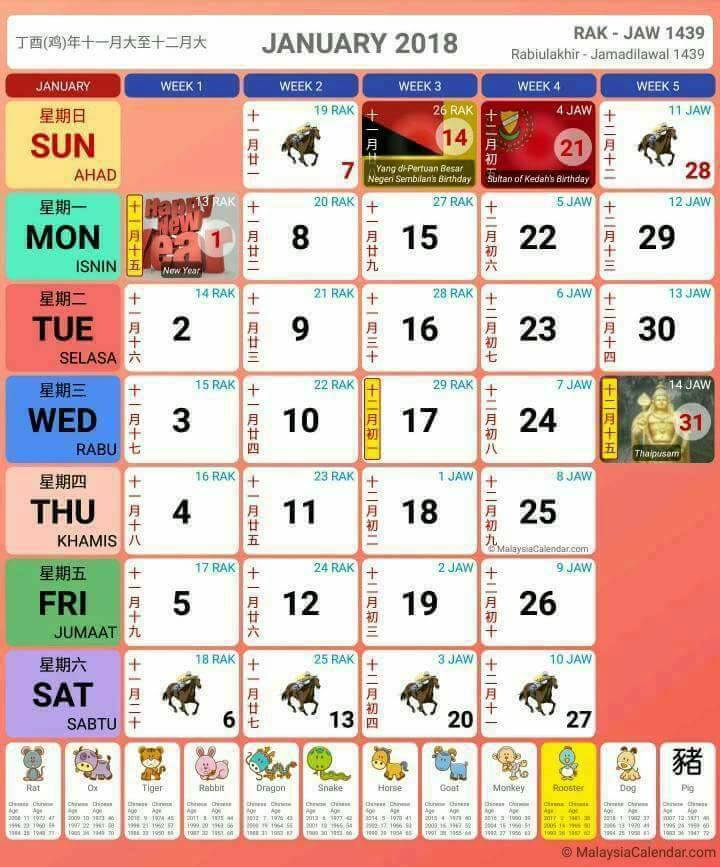 Islamic Calendar 2020 Singapore Gastronomia Y Viajes
