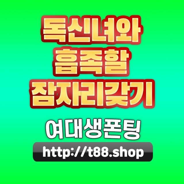 성남시BMW