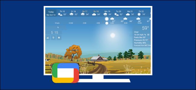 شعار google tv مع شاشة توقف