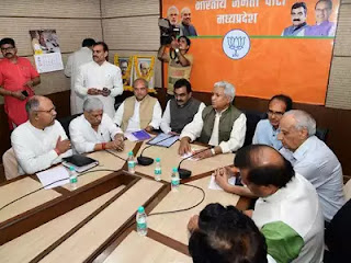 mp-bjp-meeting