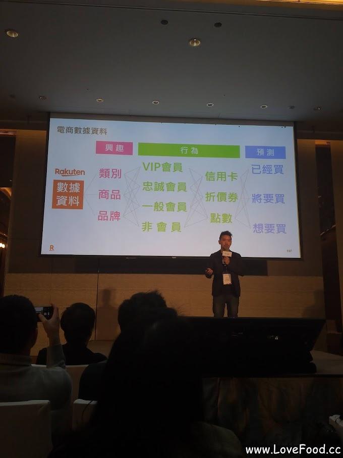 2019 Google Taiwan Partner Summit 台灣合作夥伴年會 @ 台北寒舍艾美酒店