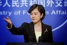 Pékin annonce des sanctions contre Pompeo et d'autres responsables de l'administration Trump