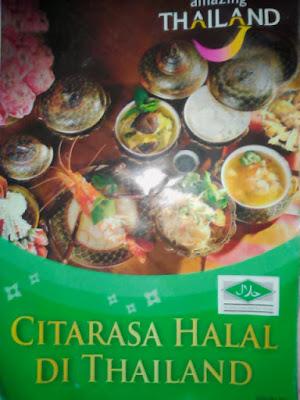 thai food makanan halal bangkok