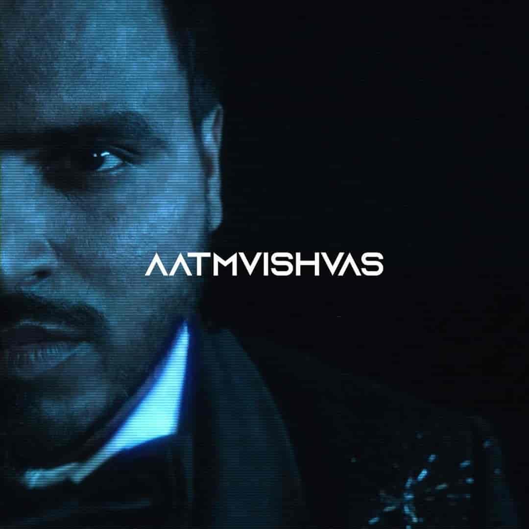 Aatmvishvas Rap Song Image Features Amit Bhadana