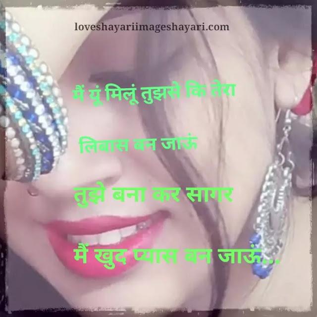 love sariya