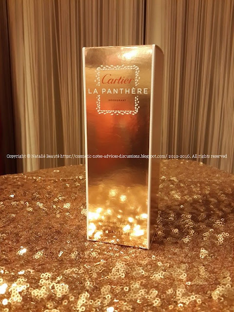 LA PANTHERE PERFUMED DEODORANT CARTIER NATALIE BEAUTE POST AND PHOTO
