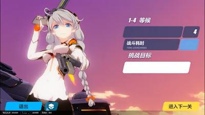 Gameplay Honkai Impact 3 PC Official