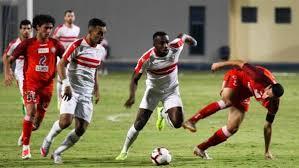 ماتش الزمالك ضد حرس الحدود مباشر 12-10-2020 والقنوات الناقلة في الدوري المصري