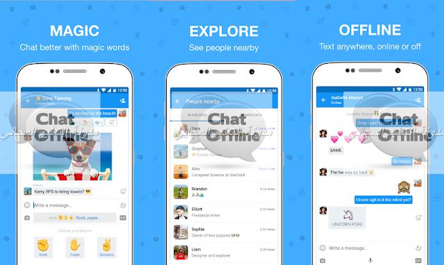 تطبيق Sochat للدردشة بدون حاجة إلى الإتصال بالأنترنت