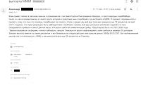 30% в возрожденной МММ Сергея Мавроди 2021