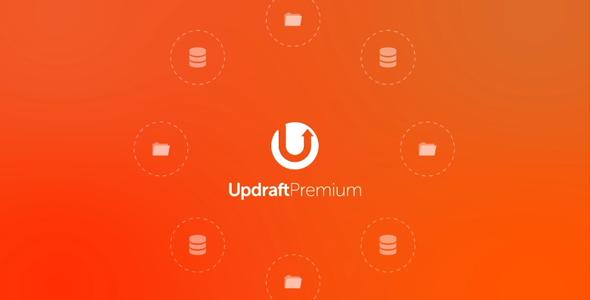 تحميل اضافة UpdraftPlus النسخ الاحتياطي للوردبريس مجانا