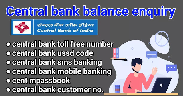 Central bank of india balance enquiry kaise kare