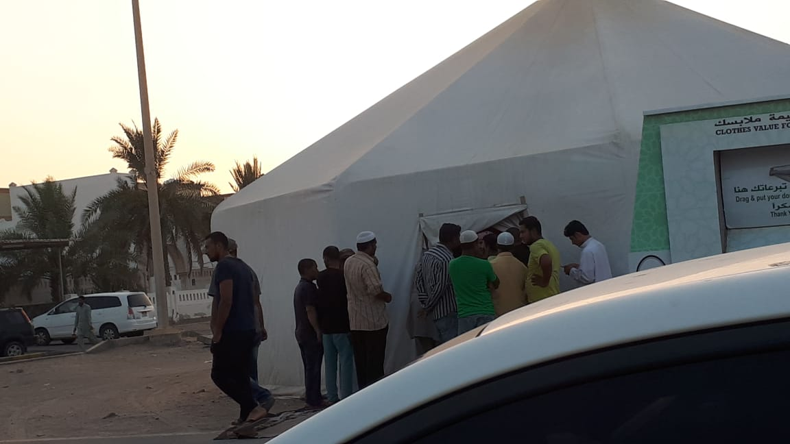 Baniyas -Ramdan Kareem in Baniyas