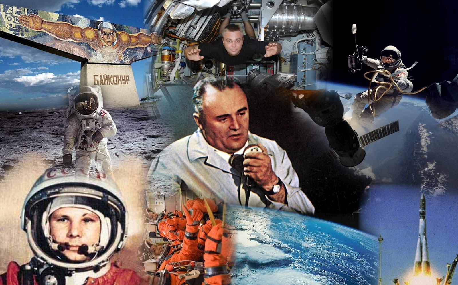 Россия родина космонавтики доклад 5609