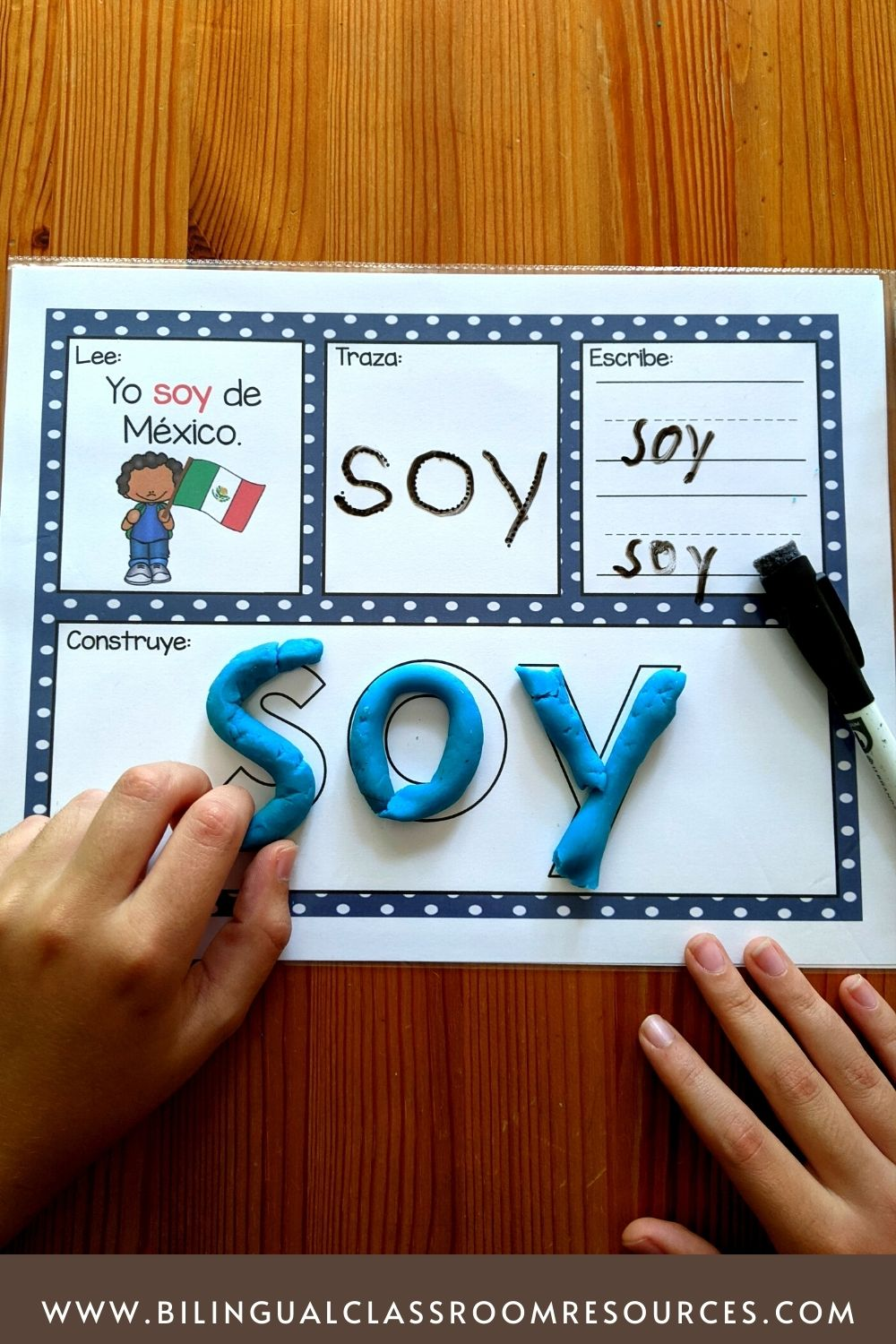 High Frequency Words Playdough Mats In Spanish-Palabras de uso frecuente
