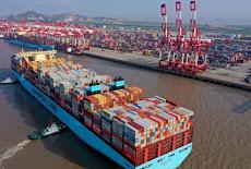 شركة نقل عفش من الرياض الى تركيا 0530709108 افضل شركات الشحن من السعودية لتركيا اسطنبول أنقره
