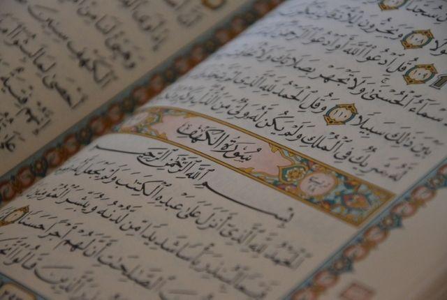 تحميل القرآن الكريم للموبايل PDF