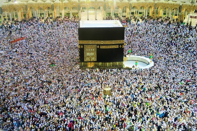 The Ka'abah is the First House of Worship On Earth. Surah Aal-Imran Ayaat 96-97