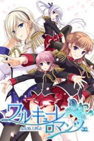 Xem Anime Dạ Vũ Nguyệt Thần -Walkure Romanze - Anime Valkyrie Romanze, Walkure Romance, Walroma  VietSub