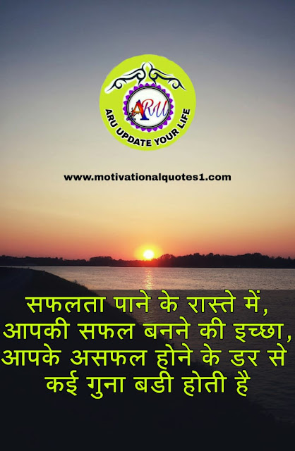 Best Inspirational Quotes||Daily Inspiration||Aru Update Your Life