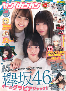 Young Gangan January 3, 2020 Issue [Cover, Sticker, Poster & Pin-up] Keyakizaka46 members