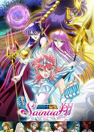 Os Cavaleiros do Zodíaco - Saintia Shou Legendado Anime Torrent Download