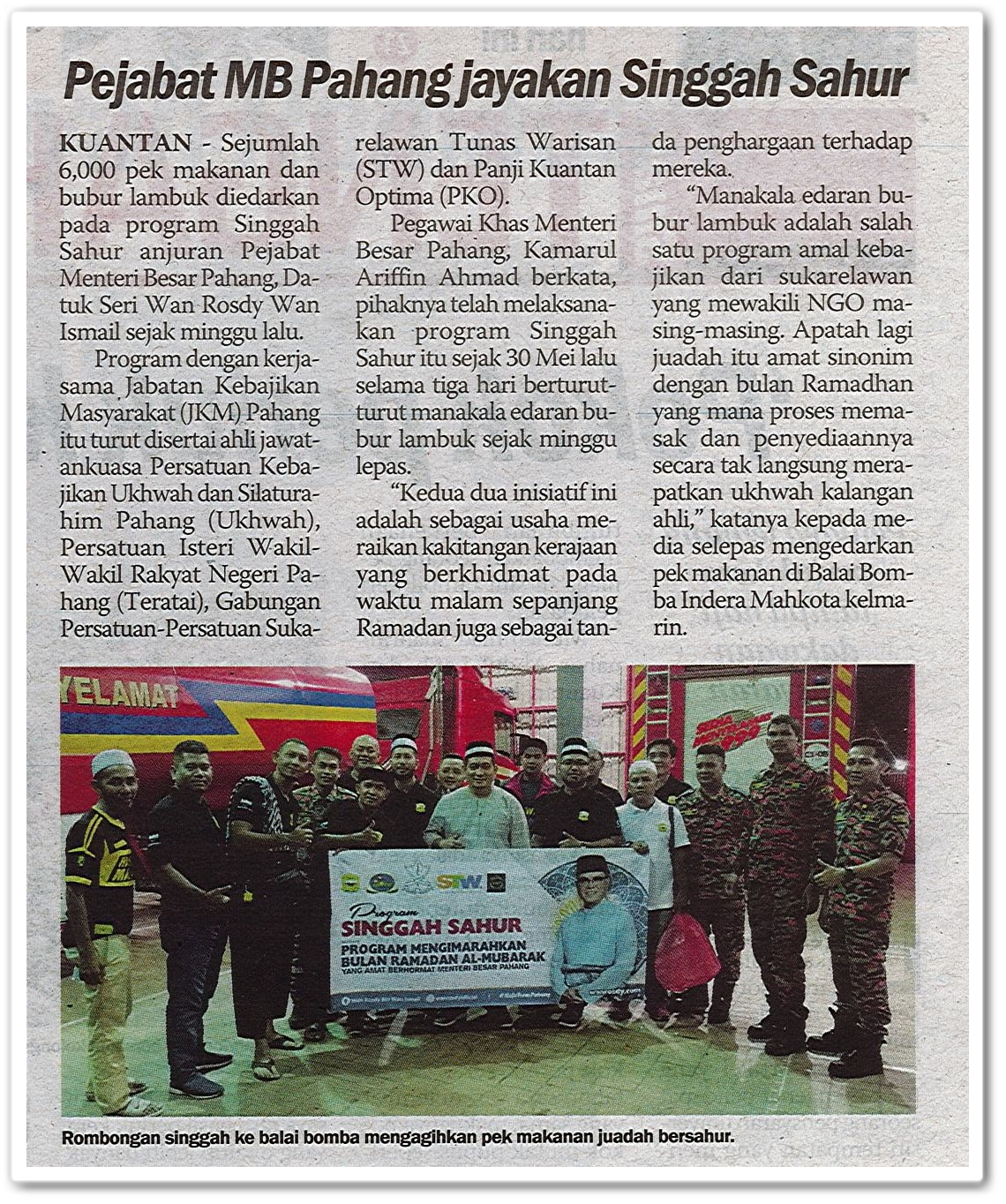 Pejabat MB Pahang jayakan Singgah Sahur - Keratan akhbar Sinar Harian 3 Jun 2019
