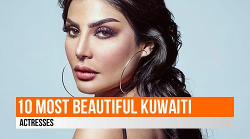 LIST: 10 Most Beautiful Kuwaiti Actresses