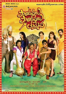 Paandavulu Paandavulu Thummeda (2014) Dual-Audio Hindi 720p Movie Download | Filmywap | Filmywap Tube 3