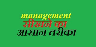 management information system-types of management information system