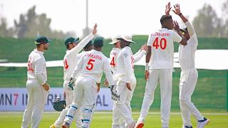 Cricket Highlightsz - Afghanistan vs Zimbabwe 2nd Test 2021 Highlights