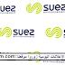 Suez recrute un Responsable de Site et Assistant(e) d'Exploitation