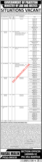 Ministry of law and Justice Jobs 2020-2021