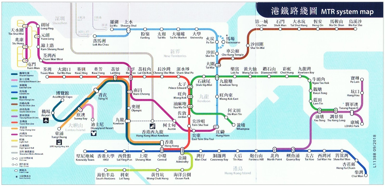 車票 Tickets : 港鐵單張 #L1138B - 港鐵路綫圖 (繁/簡)
