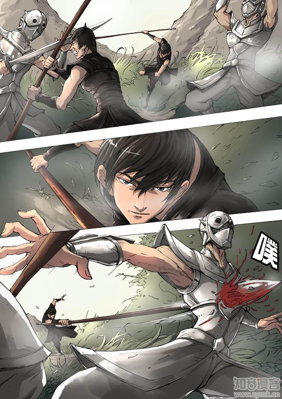 อ่านการ์ตูน Tangyan in the other world 6 ภาพที่ 4