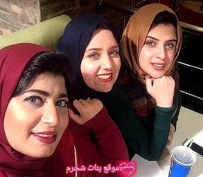 ارقام بنات مصرية