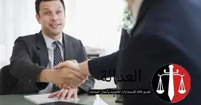 حصررررى: تعرف علي مواعيد مقابلات المتقدمين لمعاوني النيابه الاداريه دفعه 2016.