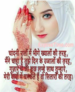 heart-touching-love-shayari