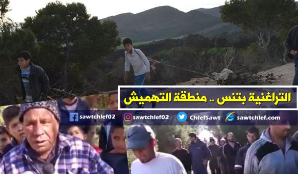 بالفيديو ↔  التراغنية  بتنس: معاناة  تنموية متواصلة  وتهميش مفضوح