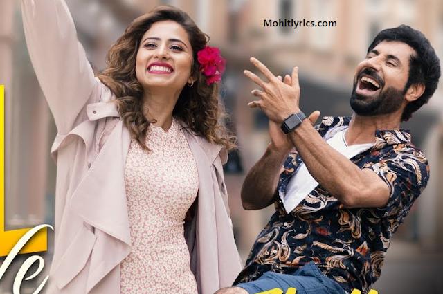 Permalink ke Kuch Bol Ve Lyrics – Afsana Khan    Mohitlyrics