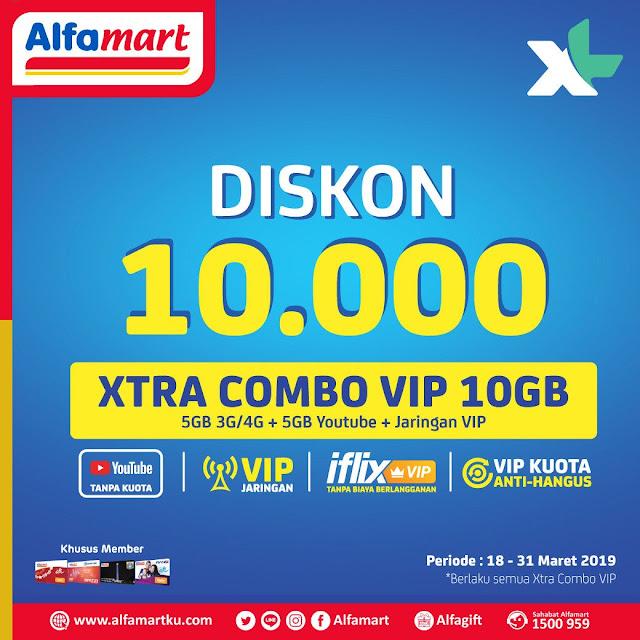 #Alfamart - #Promo Disko 10K Xtra Combol VIP 10GB (s.d 31 Maret 2019)