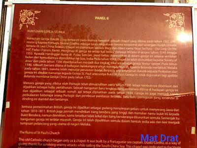 Tempat Bersejarah Melaka A Famosa