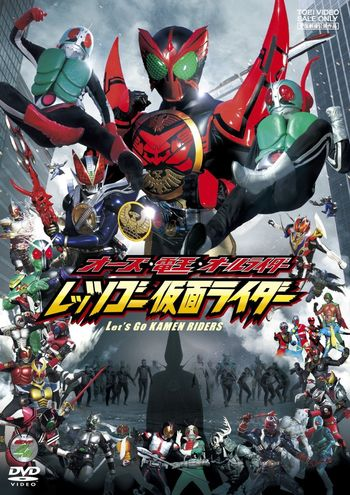 OOO Den-O All Riders: Lets Go Kamen Riders