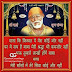 Sai Shubh Sandhya, Good Evening Hindi Message, Wishes with Photos